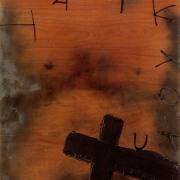 Taikyoku, 1997