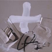 Cartó amb collage, 2006