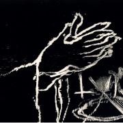 Gest, 1995