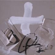 Suite Montseny 10, 1993